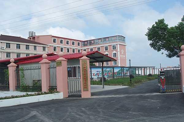 上海市邻港养护院消防维修保养检测