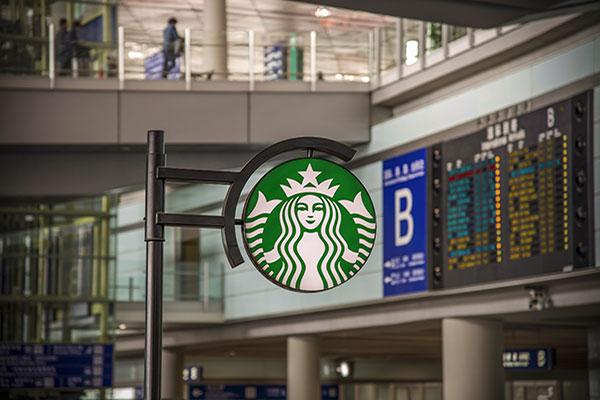 星巴克咖啡消防开业检查