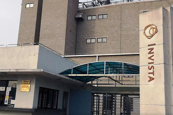 英威达特种纤维(上海)有限公司选择上海天骄消防进行消防维修保养